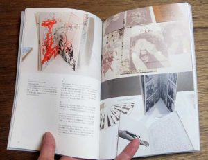 AroundBookArt-2